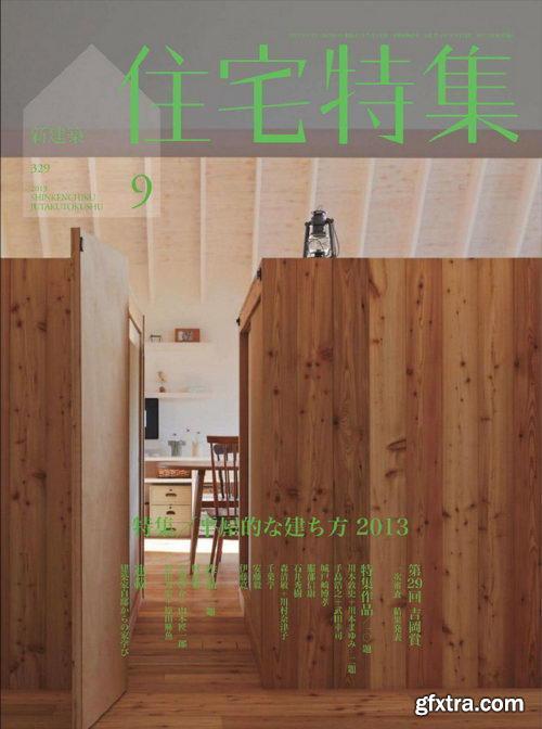 Jutakutokushu Magazine September 2013