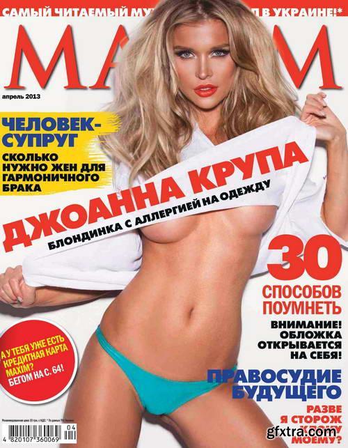 Maxim Ukraine - April 2013