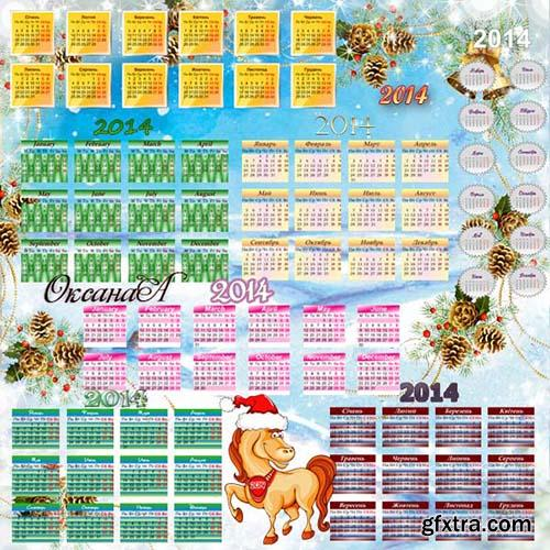 Calendar grid for 2014 Horses in English, Russian and Ukrainian languages
