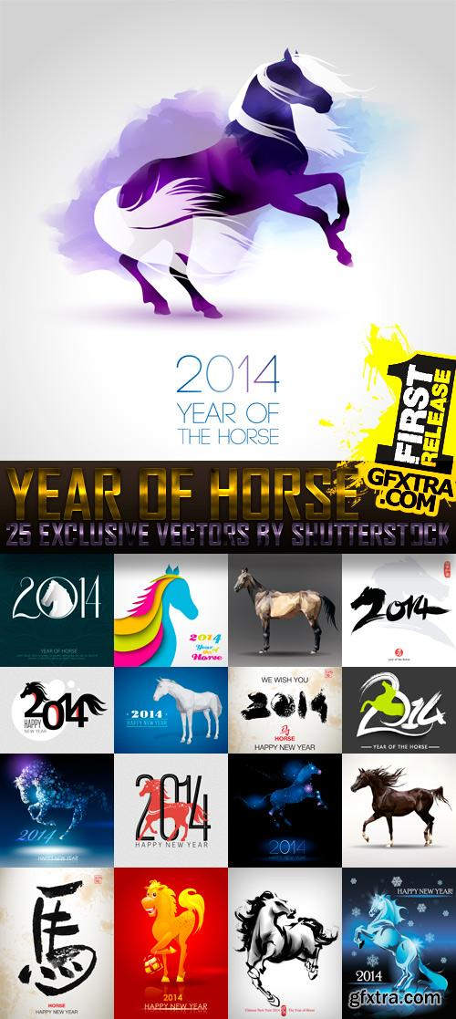 Amazing SS - Year of Horse, 25xEPS