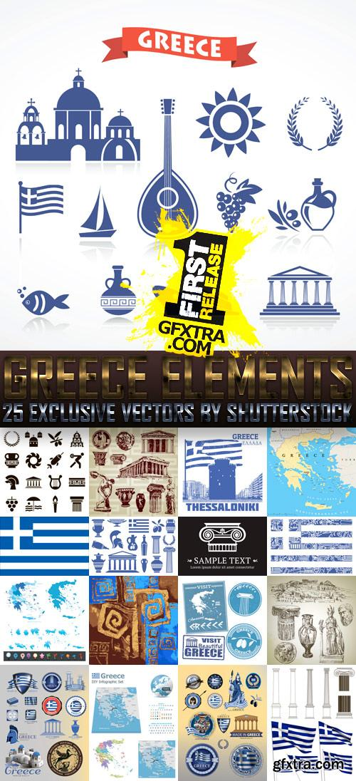 Amazing SS - Greece Elements, 25xEPS