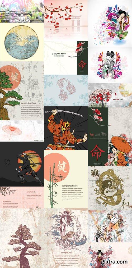 20 Japanese Vector Illustrations