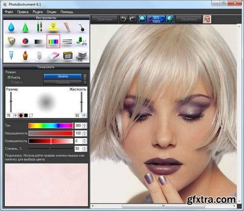 PhotoInstrument 6.7 Build 672 Multilanguage
