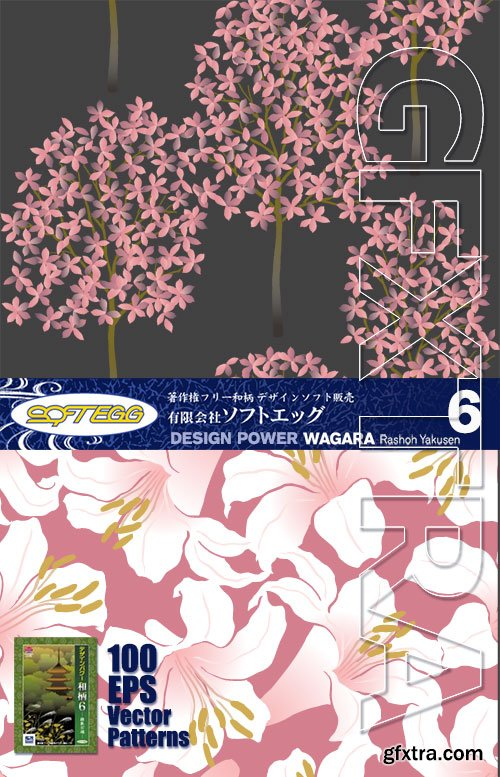 SoftEgg - DesignPower Wagara 6 Vector Patterns 100xEPS
