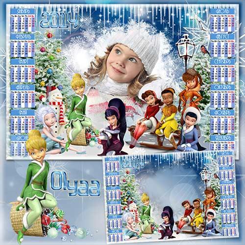 New Year\'s children\'s calendar 2014 with Disney\'s fairies
