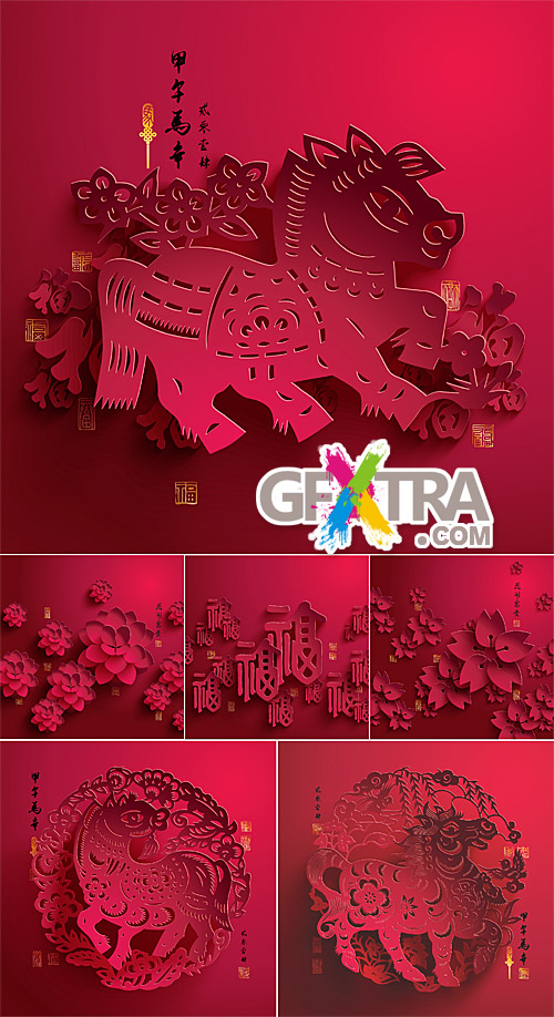 Chinese New Year paper graphics
