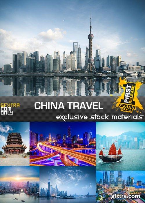China Travel, 25 UHQ JPEG