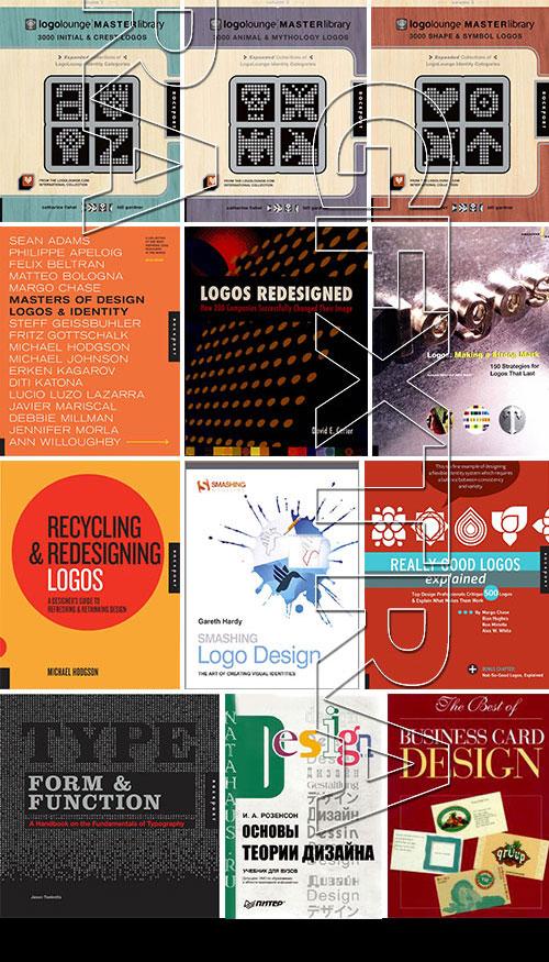Logo Design e-Books BUNDLE مباشر,بوابة 2013 1392962685_coverc.jp