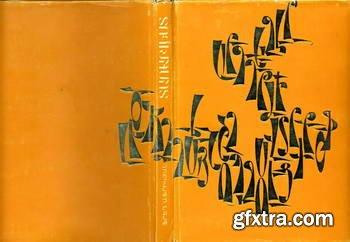 Logo Design e-Books BUNDLE مباشر,بوابة 2013 1392963336_fred-afri