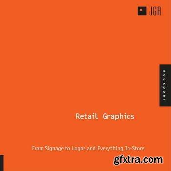 Logo Design e-Books BUNDLE مباشر,بوابة 2013 1392963338_1000-reta