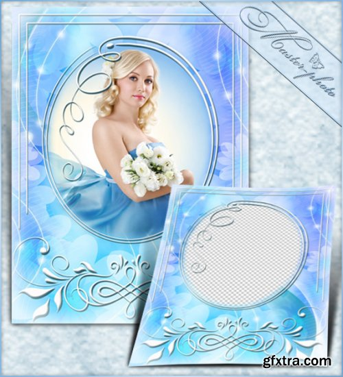 Romantic frame for photoshop - My dream