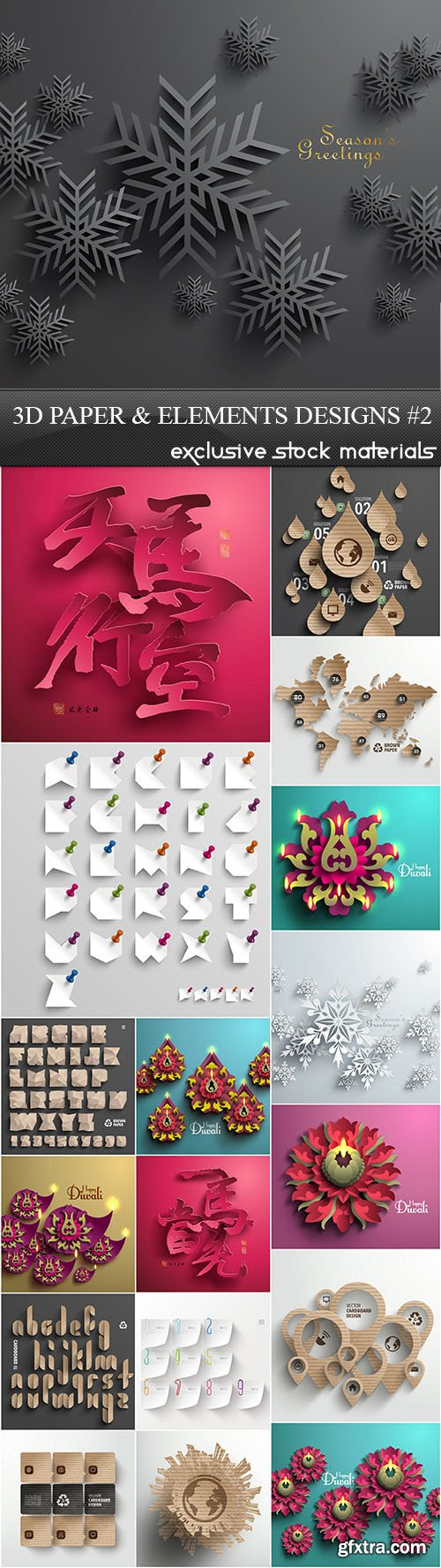 3D Paper and Elements of Design #2, 18xEPS
