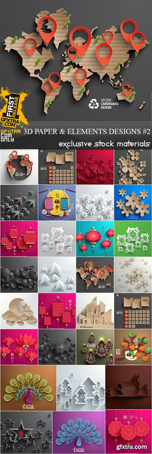 3D Paper and Elements of Design #2, 30xEPS