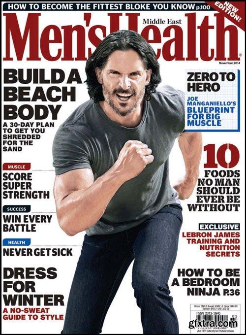 Men's Health Middle East Magazine November 2014