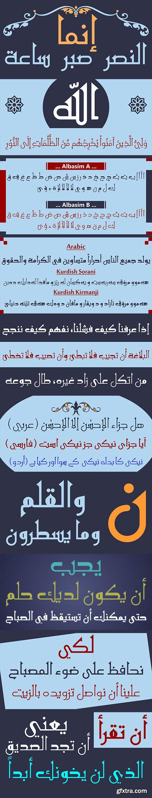 HS Al Basim A - Arabic, Persian, Urdu, Kurdish 2xOTF $150