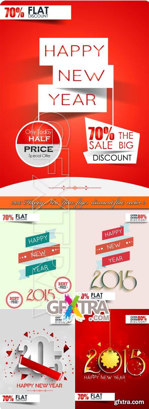 2015 Happy New Year flyer discount flat vector 2