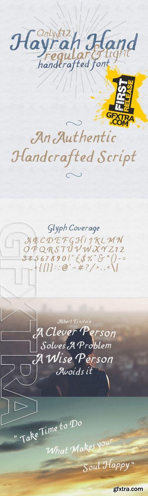 Hayrah Hand Script - CM 131254