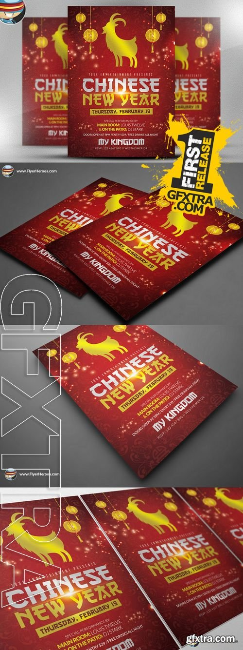 Red & Gold Chinese Flyer Template - CM 145386