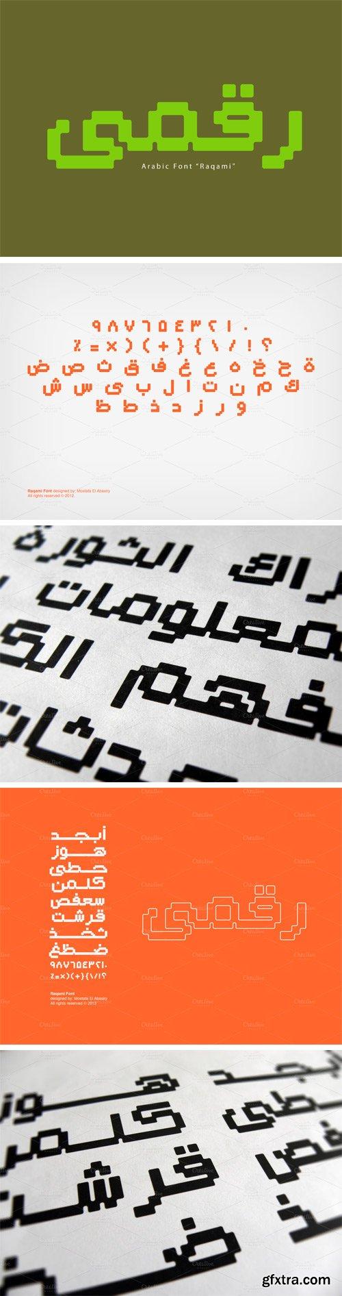 Raqami Arabic Font