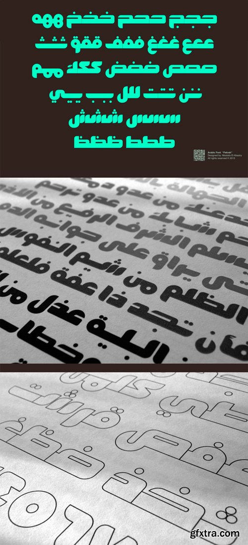 Fekrah Typeface