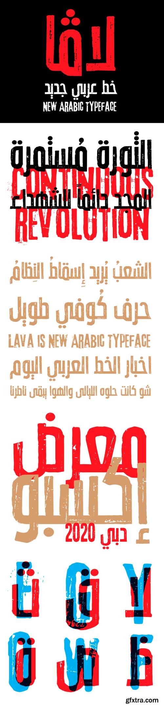 Lava Arabic $60