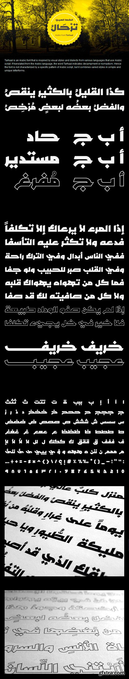 Tarhaal Arabic Font