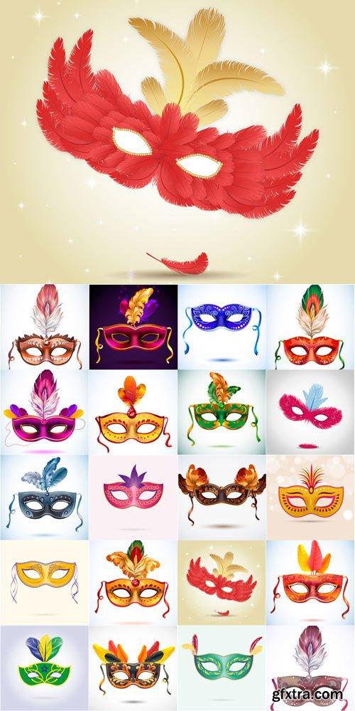 Illustration carnival mask