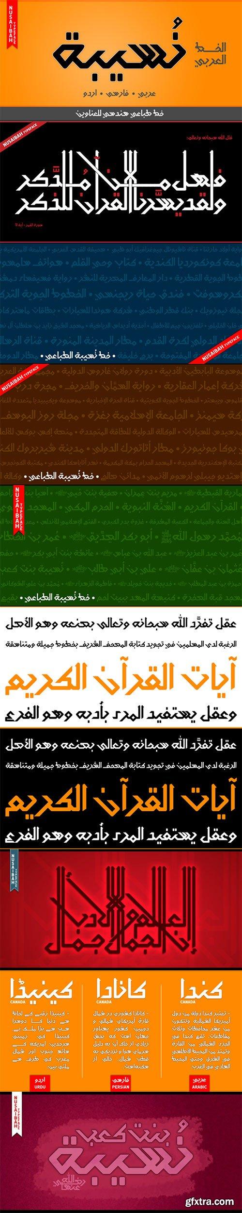 Nusaibah - Arabic Font Family 2xOTF