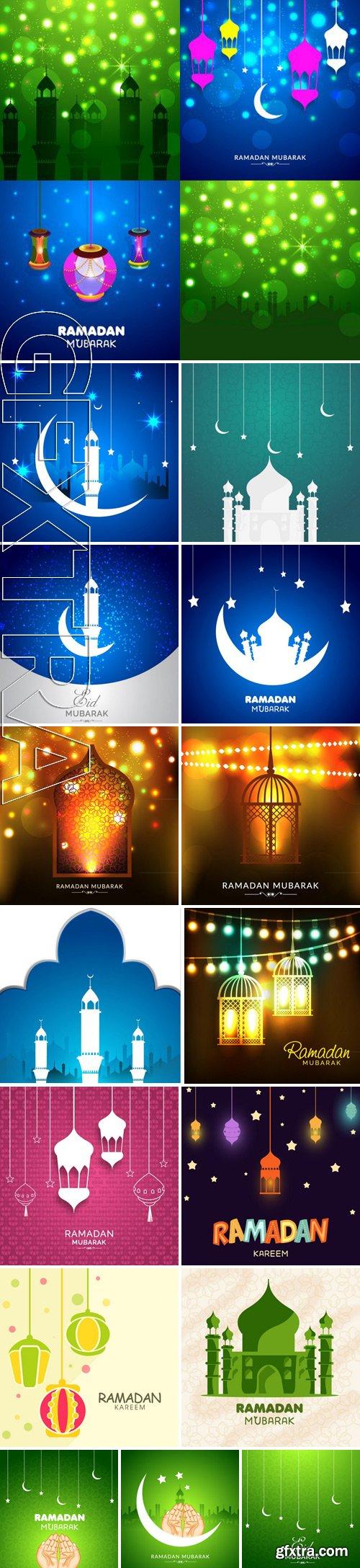 Stock Vectors - Greeting Set For Ramadan Kareem