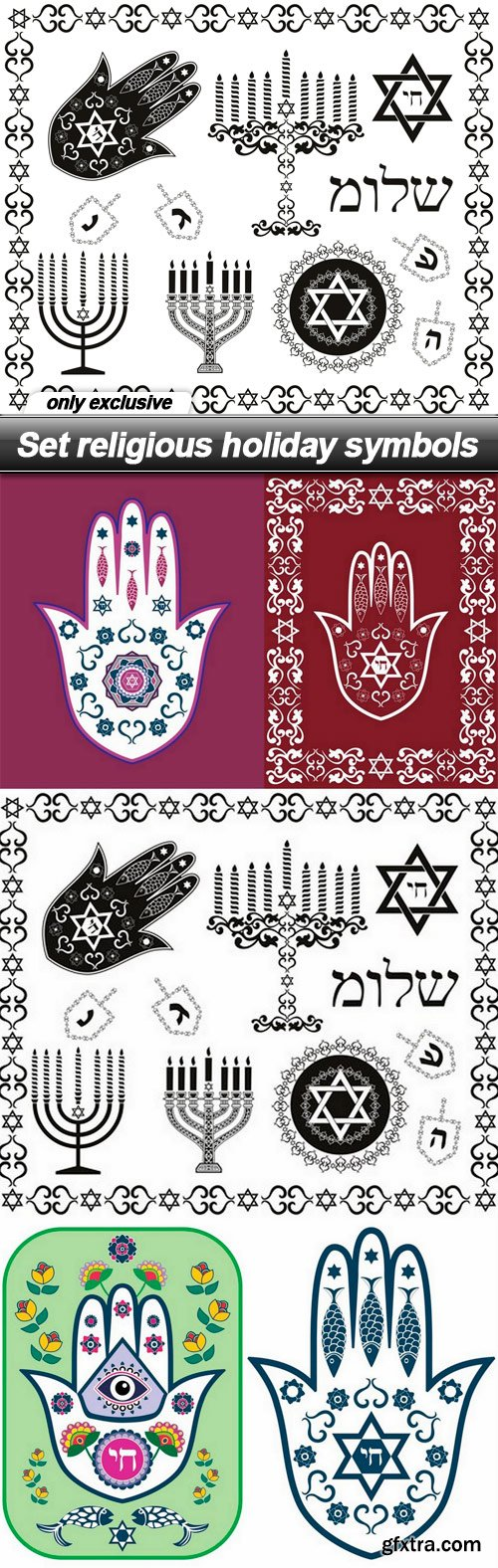 Set religious holiday symbols - 5 UHQ JPEG