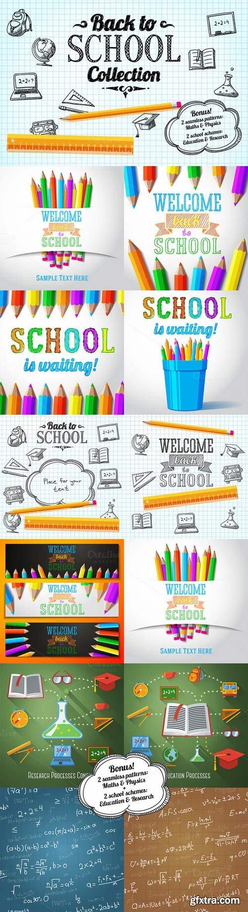 CM - Back to school Bundle 333083
