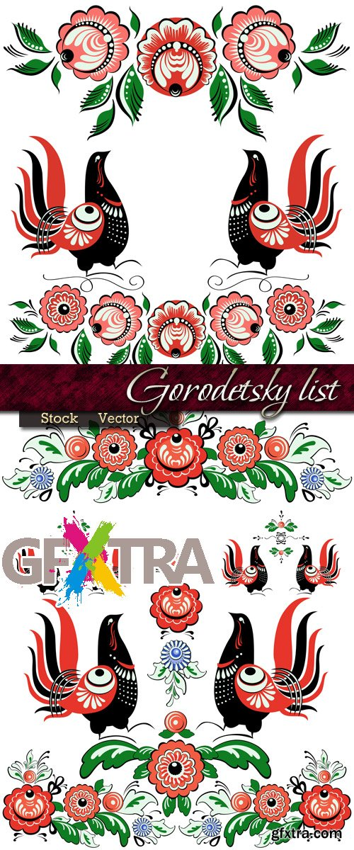 Gorodetsky list in Vector