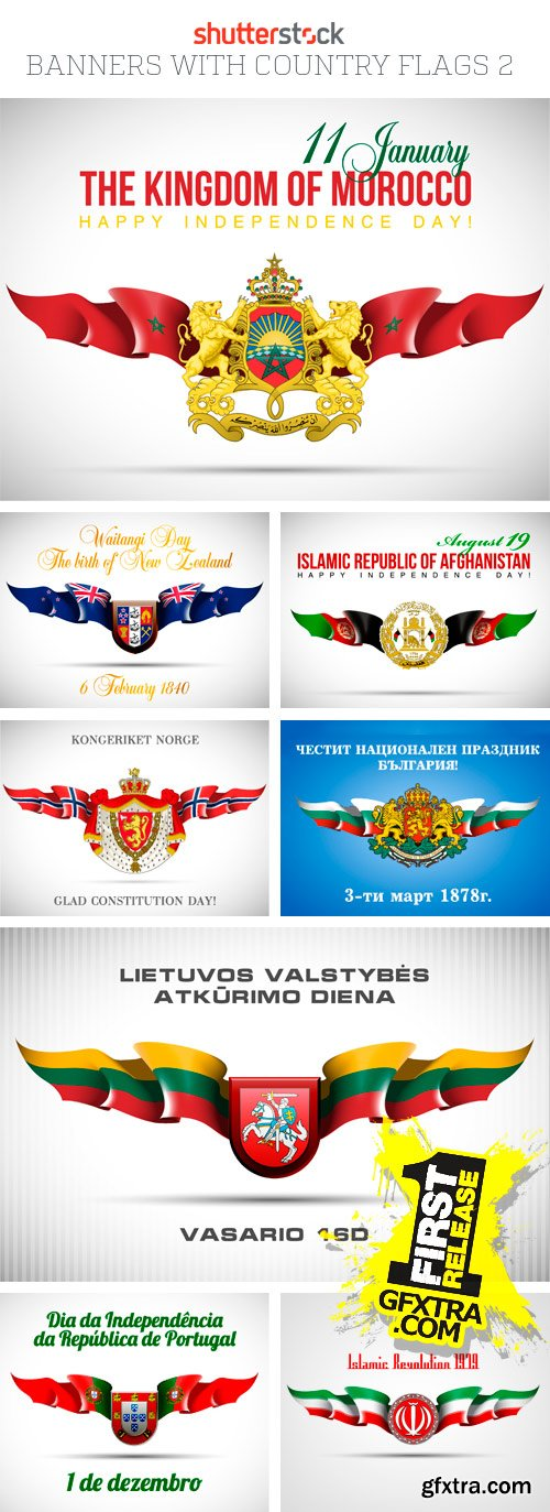 Amazing SS - Banners with Country Flags 2, 25xEPS