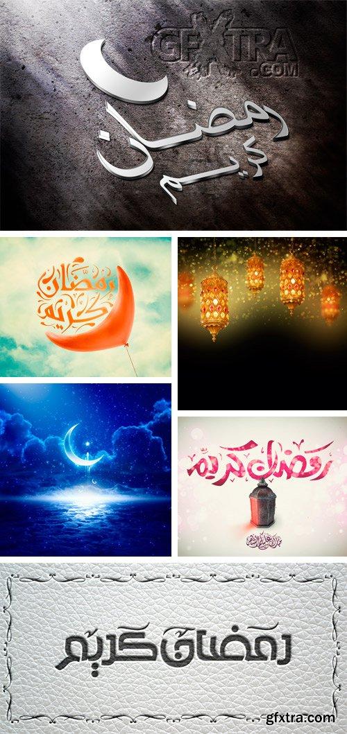 Amazing SS - Ramadan Concept, 25xJPGs