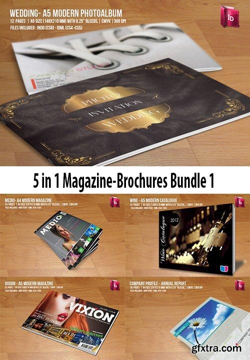 CM 5 in 1 Magazine-Brochures Bundle 1 51584