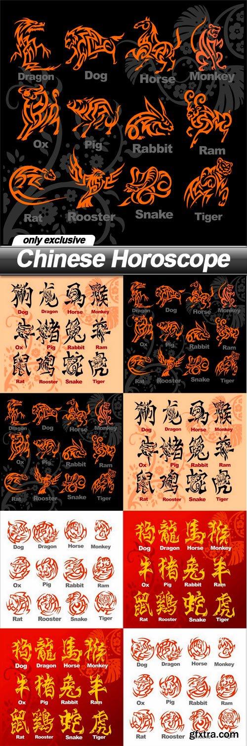 Chinese Horoscope - 8 EPS