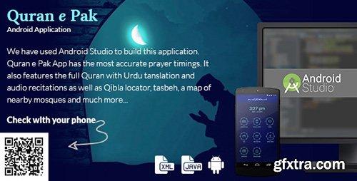 CodeCanyon - Quran e Pak v1.0 - Android Application - 13304544