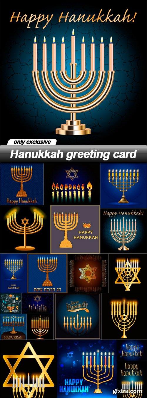 Hanukkah greeting card - 20 EPS