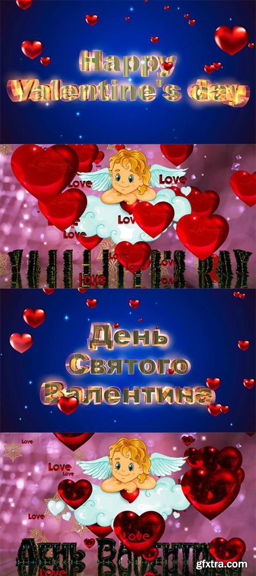 4 Valentine's Day footages