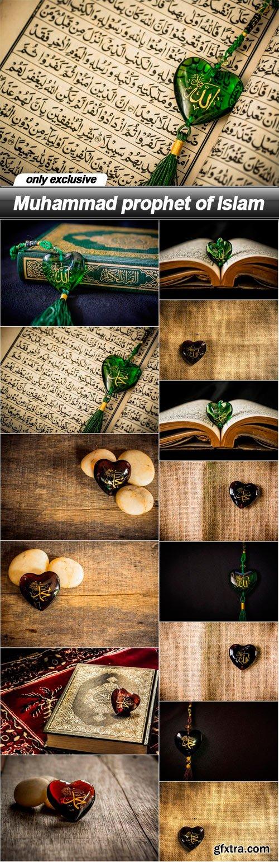 Muhammad prophet of Islam - 15 UHQ JPEG