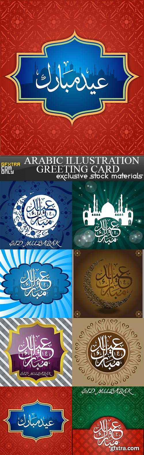Arabic Illustration Greeting Card, 8  x  UHQ JPEG