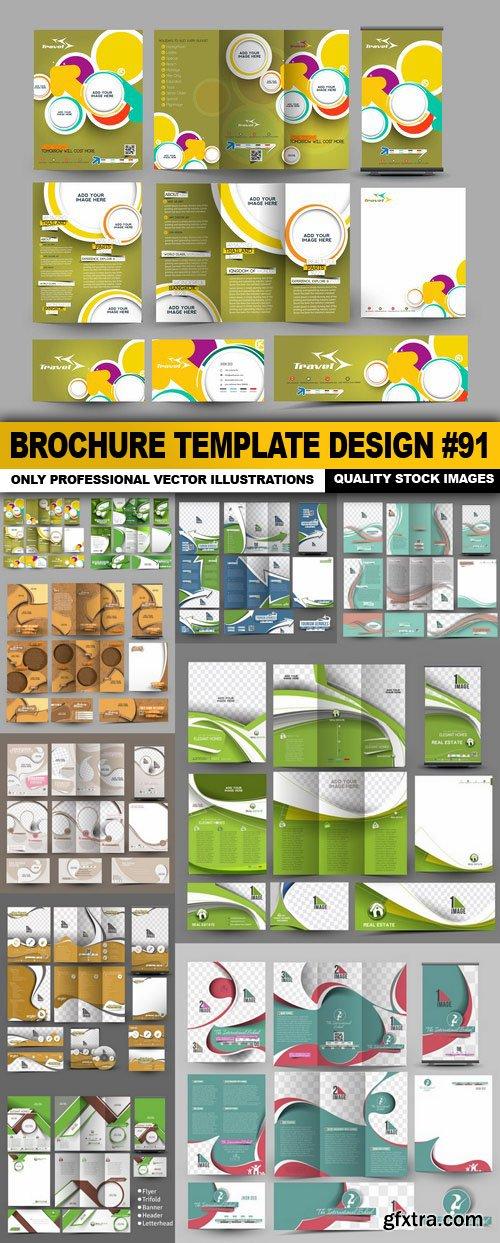 Brochure Template Design #91 - 10 Vector