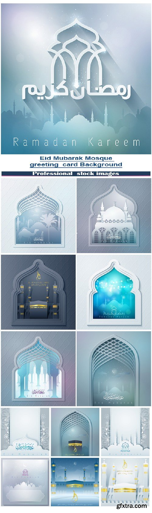 Eid Mubarak Mosque greeting card background