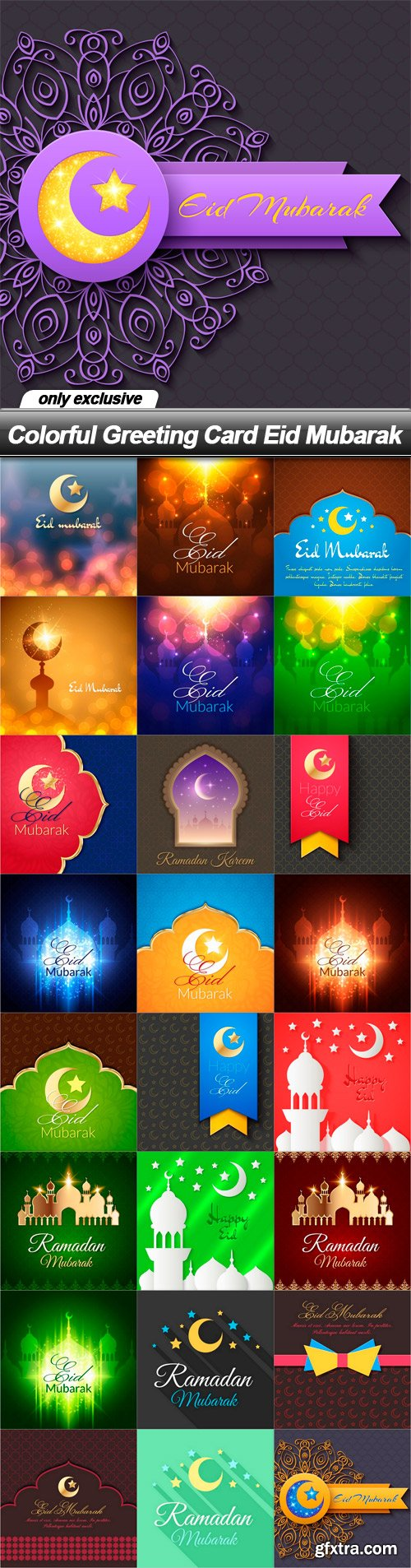 Colorful Greeting Card Eid Mubarak - 25 EPS