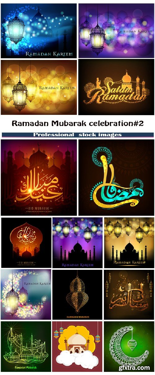 Ramadan Mubarak celebration #2