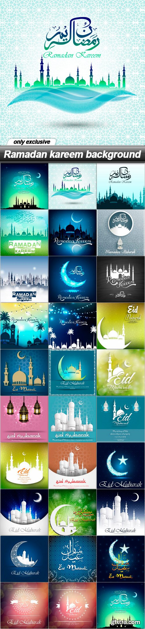 Ramadan kareem background - 29 EPS