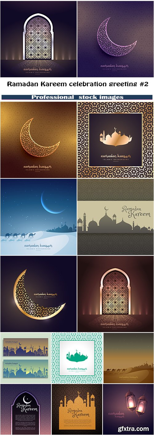 Ramadan Kareem celebration greeting #2