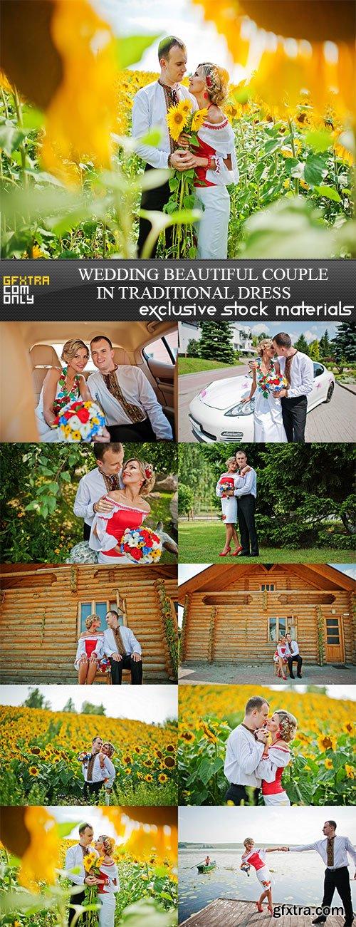 Wedding beautiful couple in traditional dress, 10 x UHQ JPEG