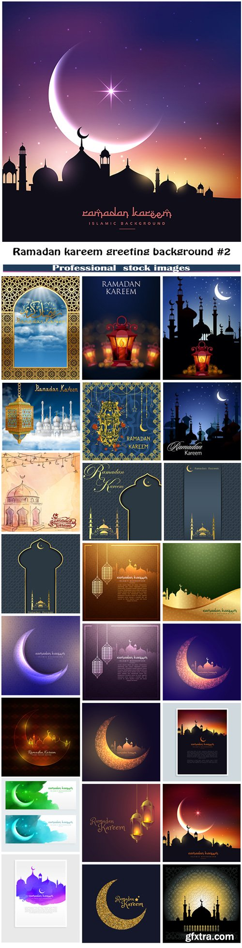 Ramadan kareem greeting background #2