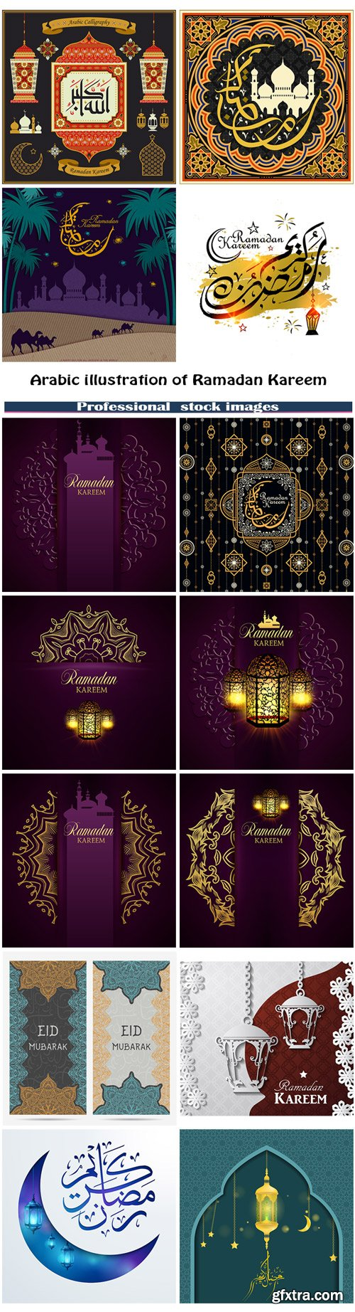 Arabic Illustration of Ramadan Kareem 14xEPS